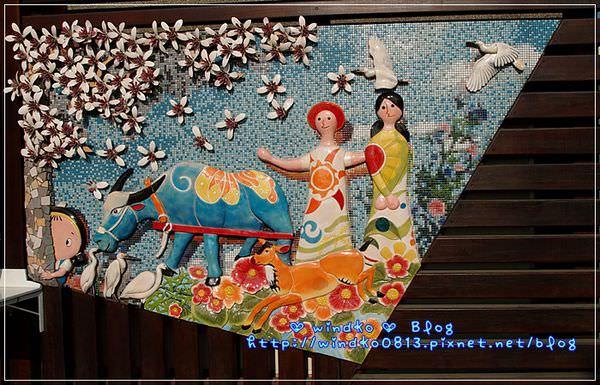 20140203-bantaoyao_66.JPG