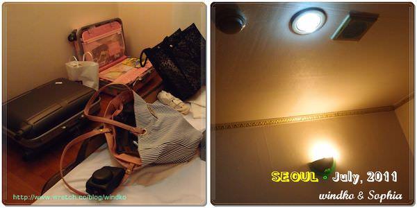 Namsan Guest House1_21.jpg