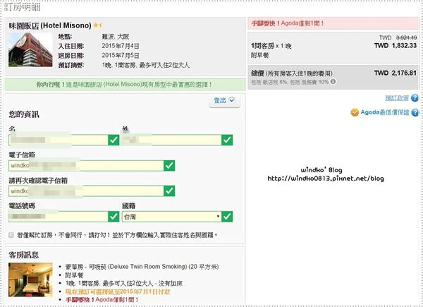 Misono_03_1.jpg