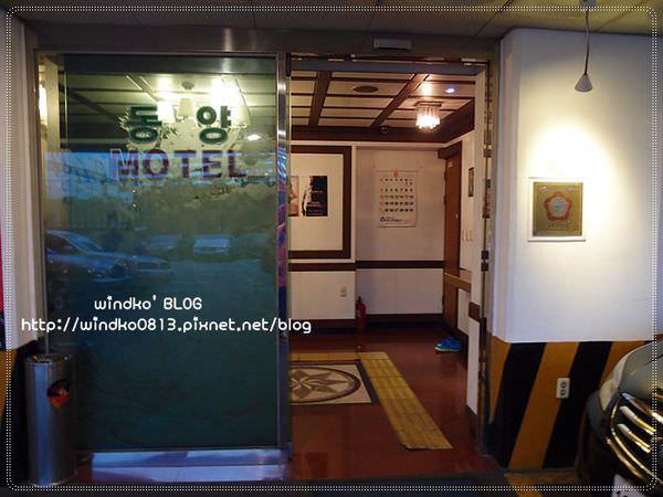dongyang_18.JPG