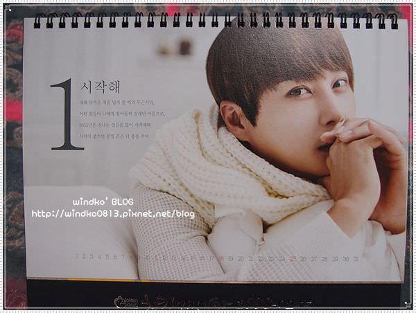calendar_2_07.JPG