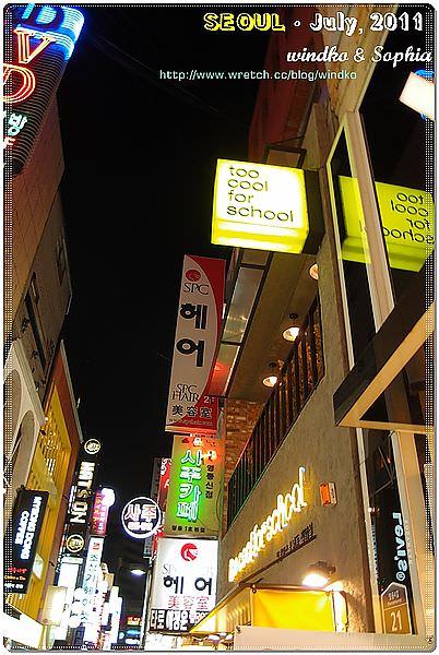 週六夜晚的熱鬧明洞街頭03.JPG