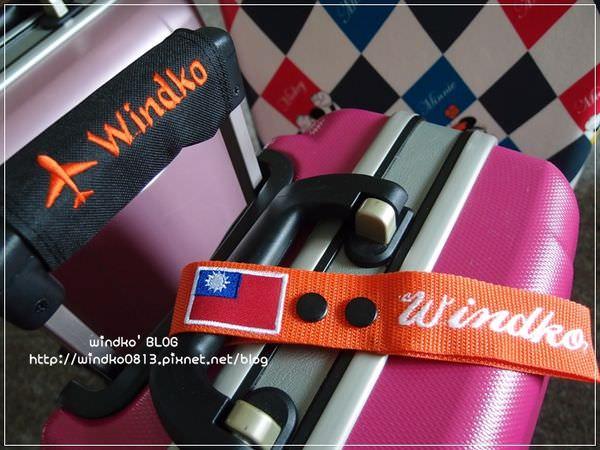luggagetag01.JPG