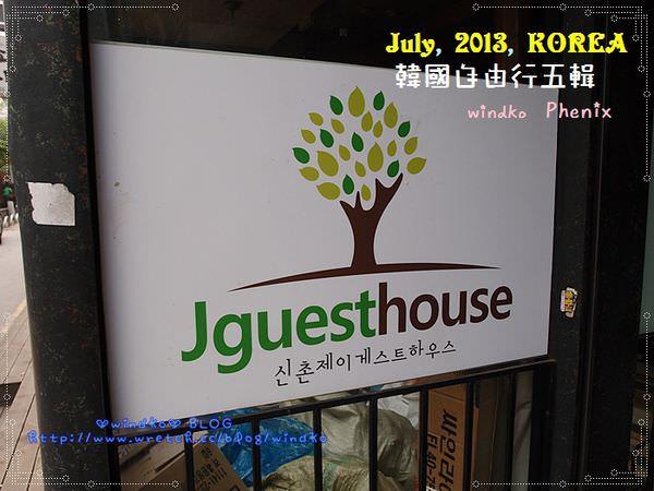 JGH_07.JPG