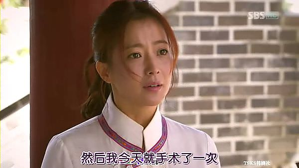 [TSKS][Great.Doctor][010][KO_CN].rmvb_002503612