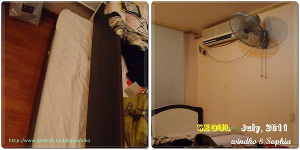 Namsan Guest House1_18.jpg