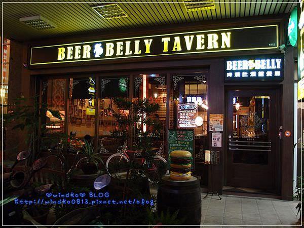 20131122-Beerbelly_04.JPG