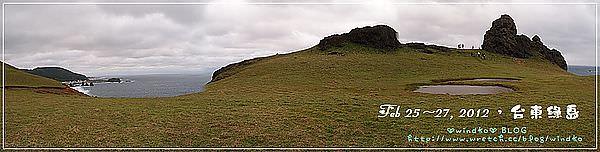 綠島 0226_168