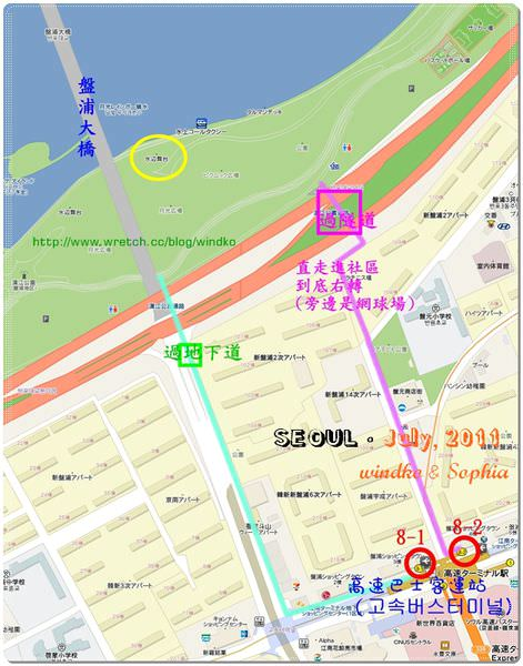 Day2 高速巴士客運站到盤浦大橋map.jpg