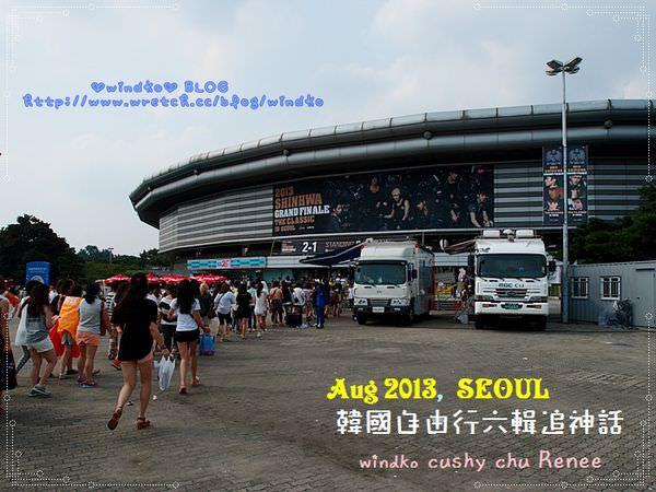 Seoul-Shinhwa_083.JPG