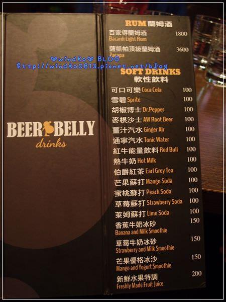 20131122-Beerbelly_25.JPG