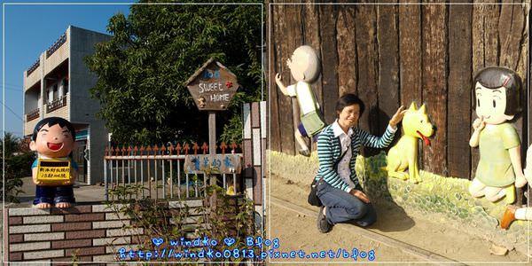 20140203-bantaoyao_25.jpg