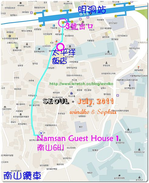 Namsan Guest House1位置圖.jpg