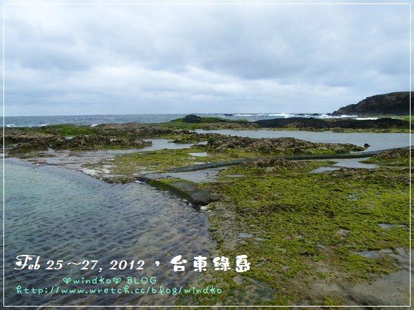 綠島 0226_089