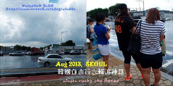 Seoul-Shinhwa_016.jpg