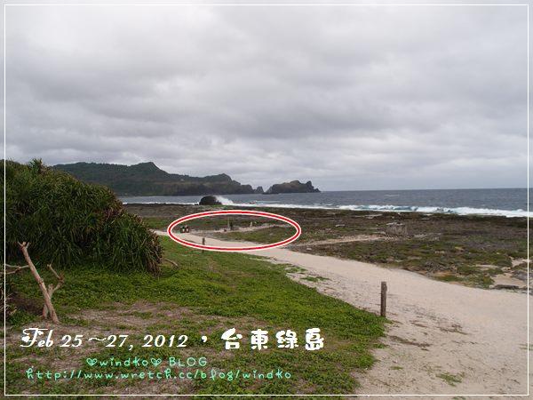 綠島 0226_092