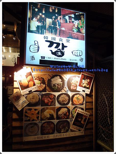20140215_Korea_05.JPG