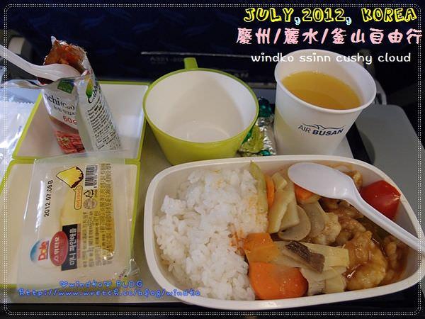 ∥2012。韓國自由行∥ Day7-2 釜山金海機場(釜山航空)→臺灣 – 終究還是得離開餐餐泡菜的生活