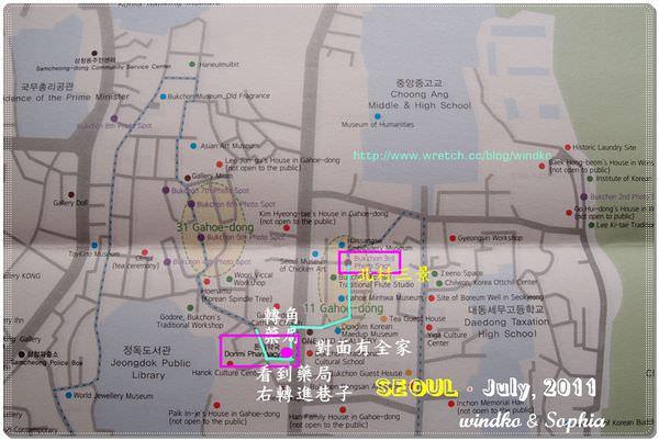 Day2_北村八景map4.jpg