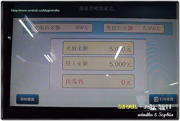 T-money_15.JPG