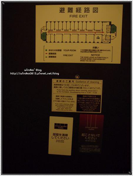 Mitsui_32.JPG