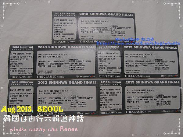 Seoul-Shinhwa_011.JPG
