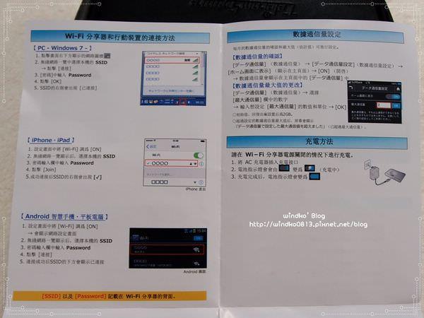 wi_blue_015.JPG