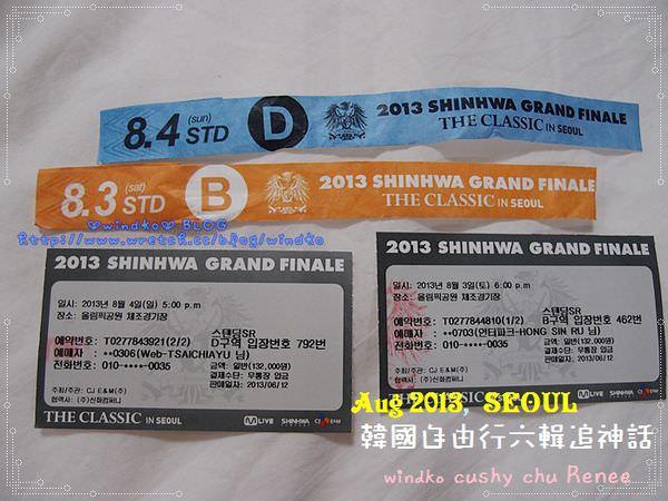 Seoul-Shinhwa_102.JPG