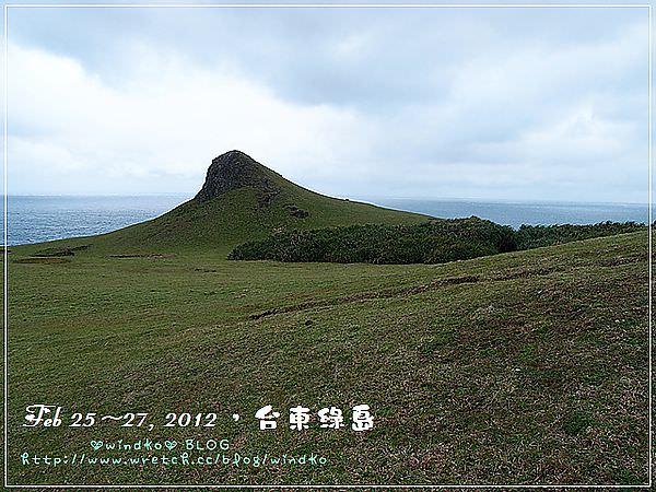綠島 0226_174