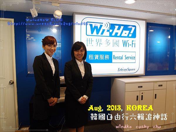 wiho_09.JPG