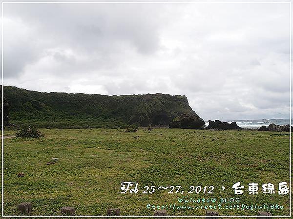 綠島 0227_049