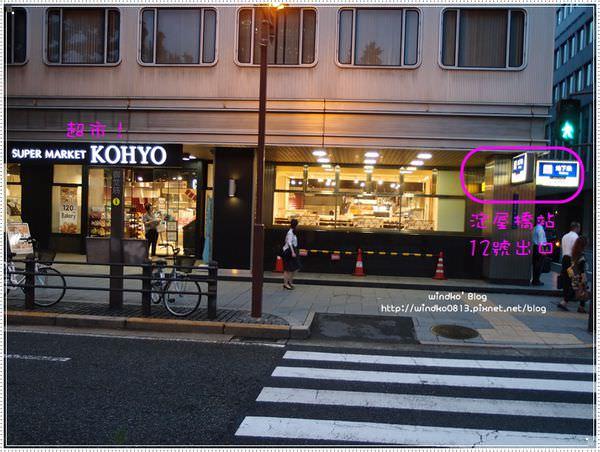 Mitsui_11.JPG