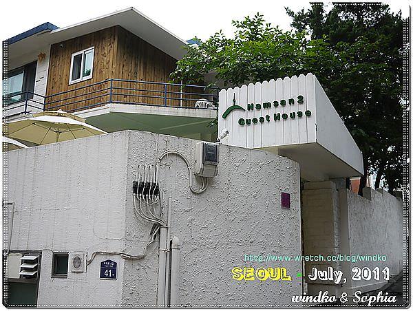 Namsan Guest House1_08.JPG