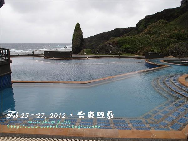 綠島 0226_060