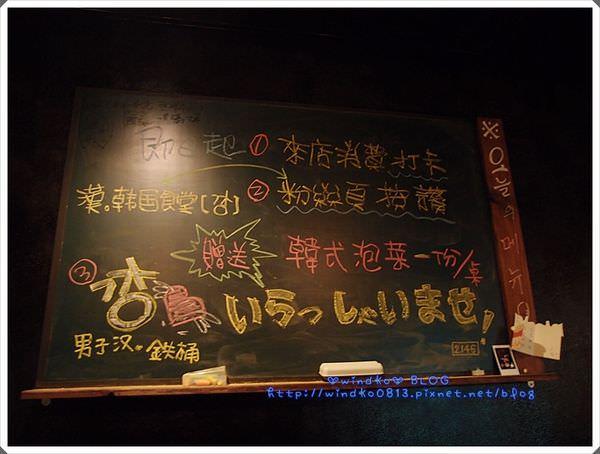 20140215_Korea_08.JPG