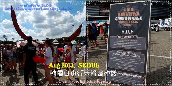 Seoul-Shinhwa_059.jpg