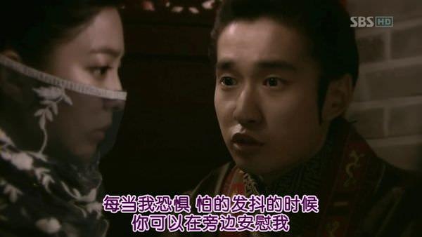 [TSKS][Great.Doctor][003][KO_CN].rmvb_002290332