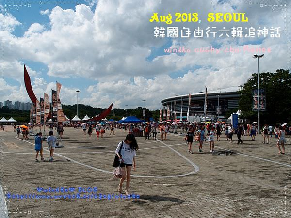 Seoul-Shinhwa_058.JPG