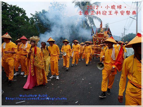 2012小琉球_47.JPG