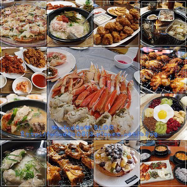busanfood_01.jpg