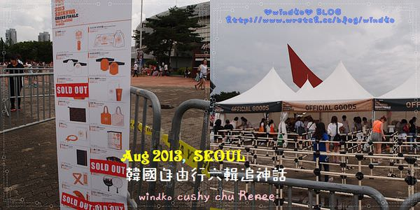 Seoul-Shinhwa_037.jpg