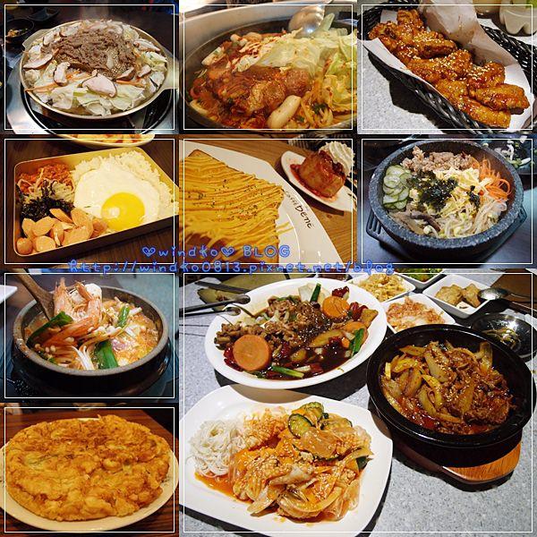 koreafood_Kaohsiung.jpg