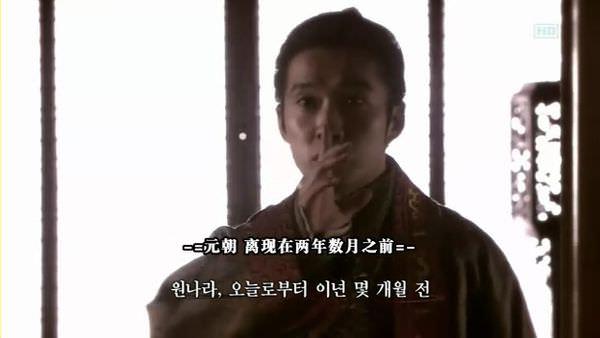 [TSKS][Great.Doctor][003][KO_CN].rmvb_001989498