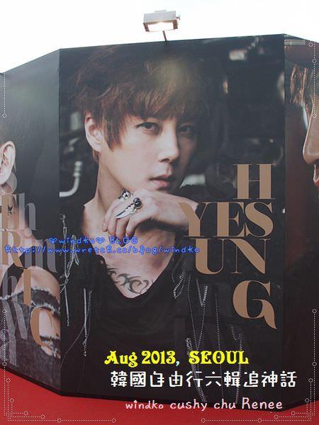 Seoul-Shinhwa_087.JPG