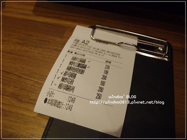 20141107_17.JPG