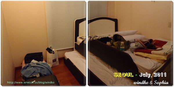 Namsan Guest House1_17.jpg