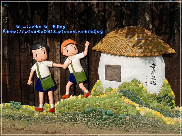 20140203-bantaoyao_18.JPG