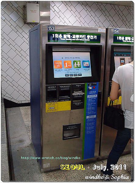 T-money_07 儲值.JPG