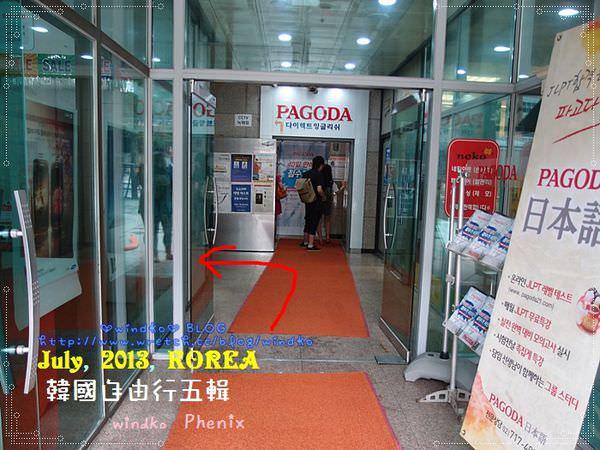 Pakhome_07.JPG