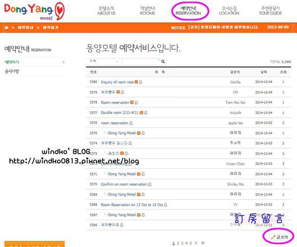 dongyang_05.jpg